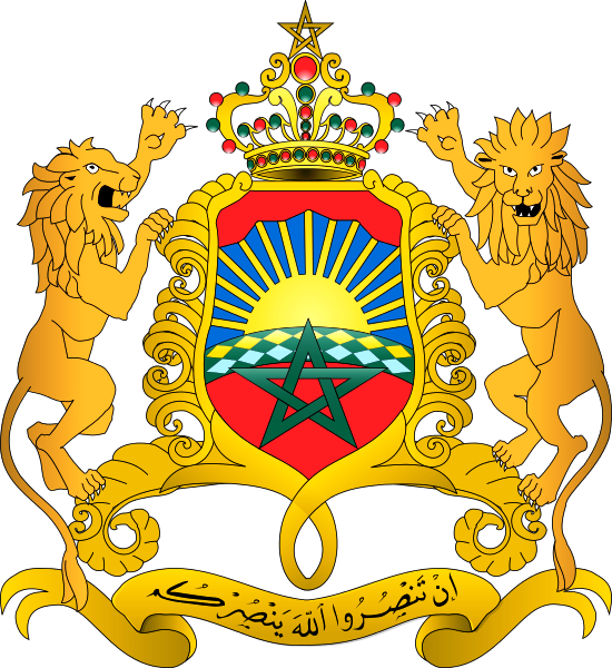 Under the High Patronage of His Majesty King Mohammed VI
